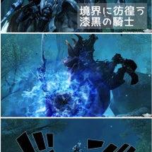 【PSO2】黒衣森に…