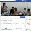 Facebook  …