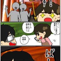 京都旅行の思い出 ③