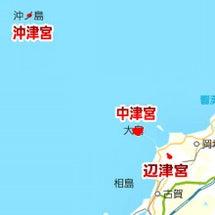 沖ノ島に行ってきまし…