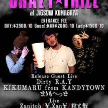 7/30 Crazy…
