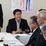 水産部会合同会議開催