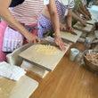 ひよこ豆テンペ作り教…