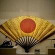 徳川ミュージアムの今…