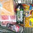 スーパーで衝動買い!…