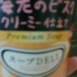 記憶がなし三 (ll…