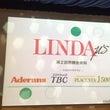 リンダμ's(リンダ…