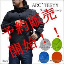 ARC'TERYX/…