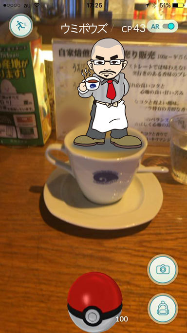 cafeB666.jpg
