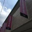 辻製菓専門学校 和菓…
