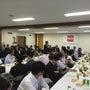 政調全体会議・日本経…