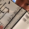 酒と孤独と読書と日本…