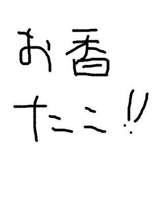 {ECE5C52B-1B16-42A5-8FC5-C76B86ABA9B1}