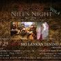 Niles  Nig…