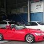 販売車両S2000!…