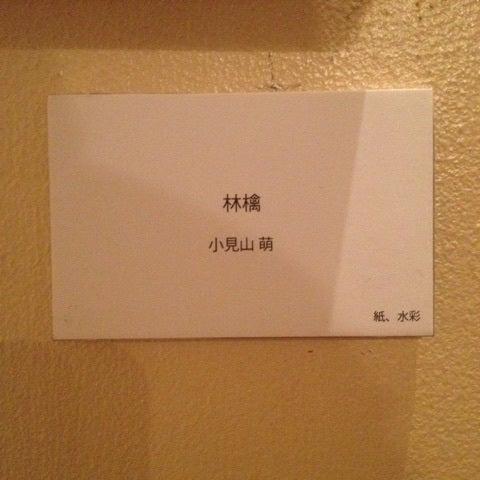 {C5A0EE80-E9BF-4071-95EF-E29DBC66B718}