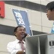 錦糸町で都知事選の応…