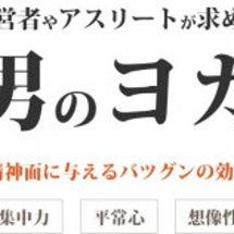 1/7(土)・8(日…