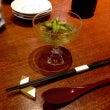 ★周辺情報★お寿司ラ…