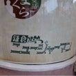 鎌倉で見つけた、シン…