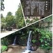 いつかの猿投神社