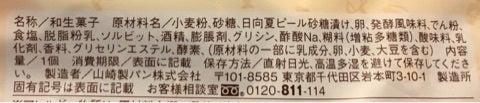 {396ABD51-FE2A-4E9F-9FE6-D82E62F6790C}