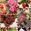 ☆今日は29肉の日!…