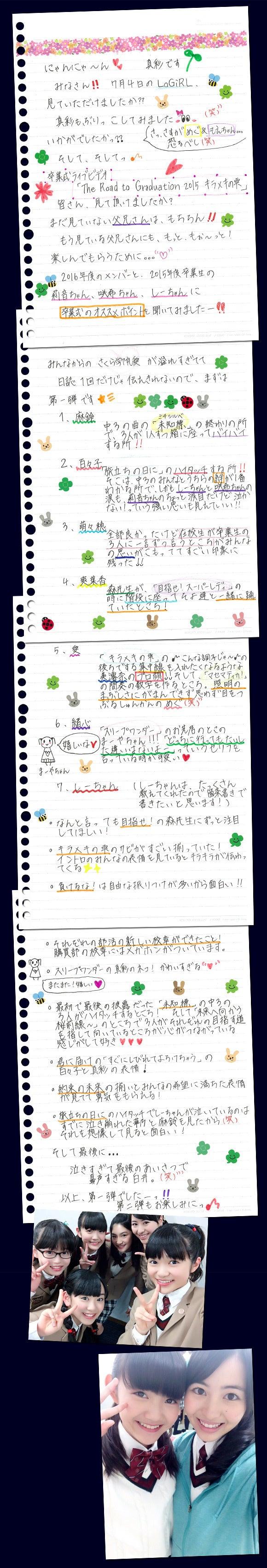 【にゃん】 麻生 真彩 ♪4 【にゃ〜ん】 [無断転載禁止]©2ch.netYouTube動画>3本 ->画像>227枚