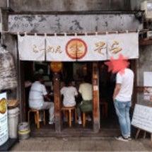 札幌で味噌らーめん!