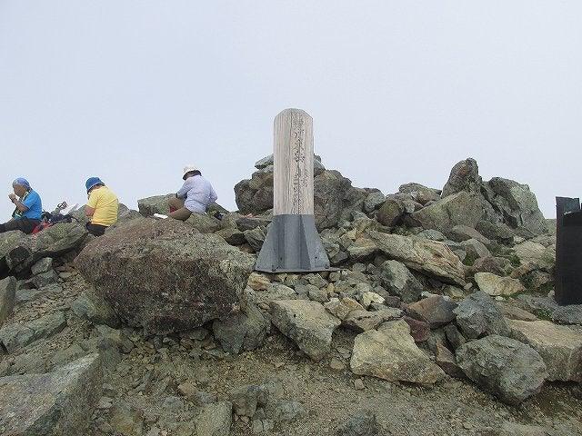 荒川東岳(悪沢岳)山頂