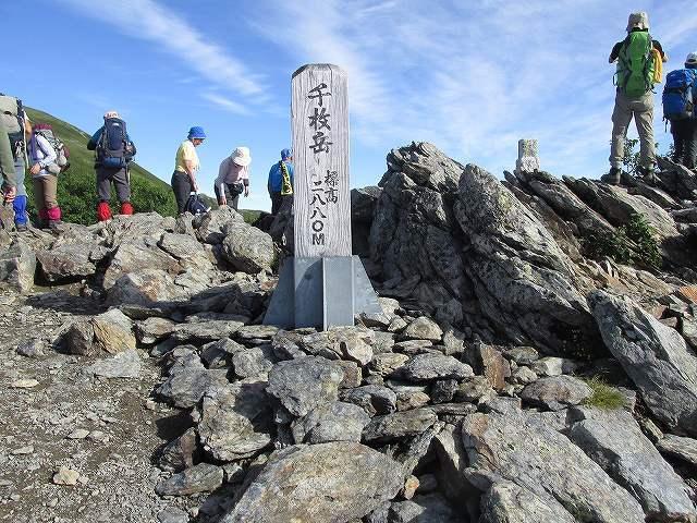 千枚岳山頂