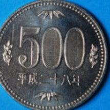 今年の500円玉、ゲ…