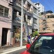 名古屋資源屋敷 〜1…