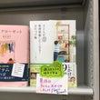 京都駅前でも購入出来…