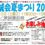 TOCCHI(トッチ…