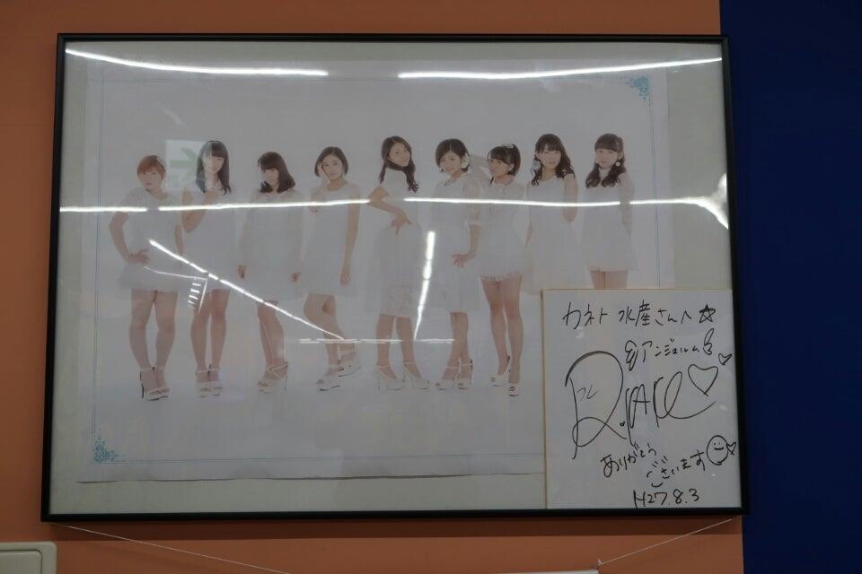 http://stat.ameba.jp/user_images/20160729/20/aqb54/69/f2/j/o0960064013709713717.jpg