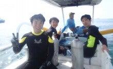 バリ島ダイビング