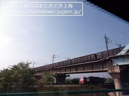 【7】西安兵馬俑3日間(兵馬俑博物館1)