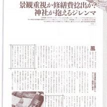サイゾーの取材記事掲…