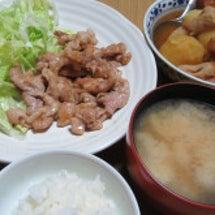 豚生姜焼き&いもの煮…