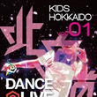 DANCE@LIVE…