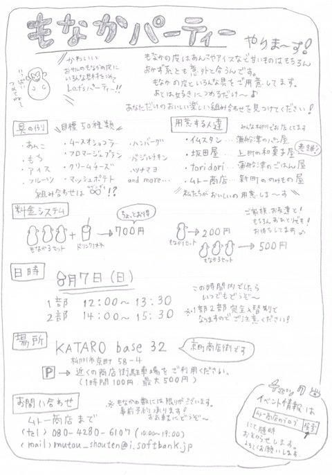 {2E7F754E-1C71-47D8-BC56-3CD6FE0162D8}