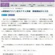 姫路城マラソン、失速…