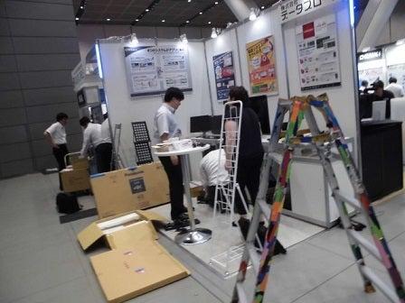 ケーブル技術ショー2016