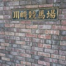 川崎競馬場にてプリモ…