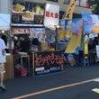 羽村夏祭り