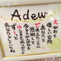 【Adew】サプライ…