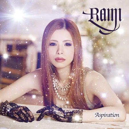 RAMI-017_TSUTAYA盤