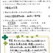 アンケートご紹介
