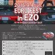 EURO FEST …